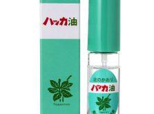 北海道のハッカ油